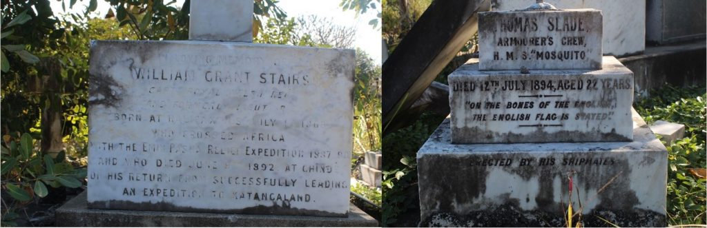 British tombstone dated 1892 and 1984 respectively. Time of the British Concession.